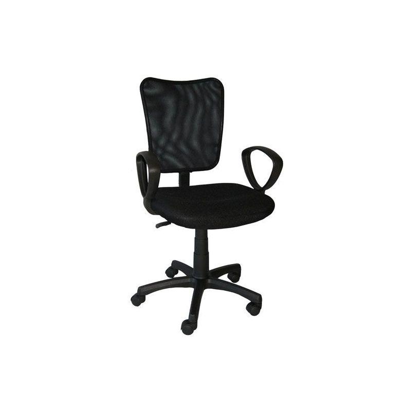 Silla ergonomica ergo 1410 color negro for Silla ergonomica oficina